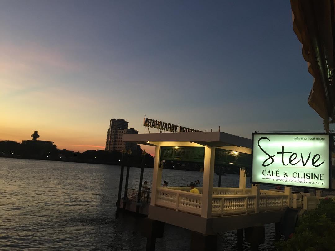 Steve Cafe Restaurant Cafe