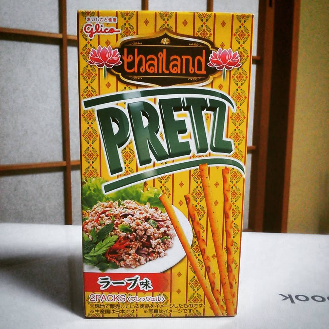 Thai Spicy Pretz