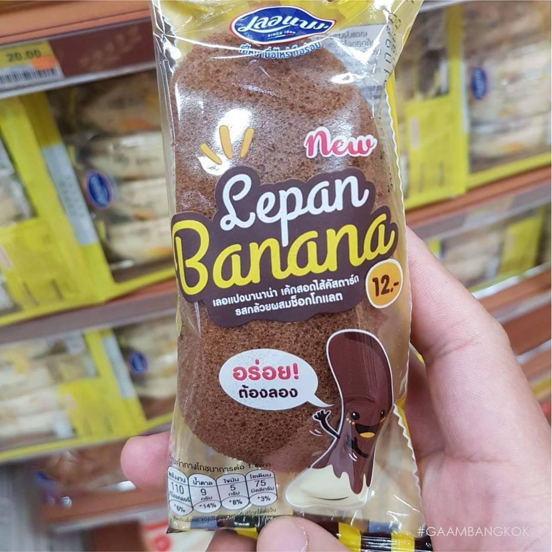 Bangkok Lepan Banana