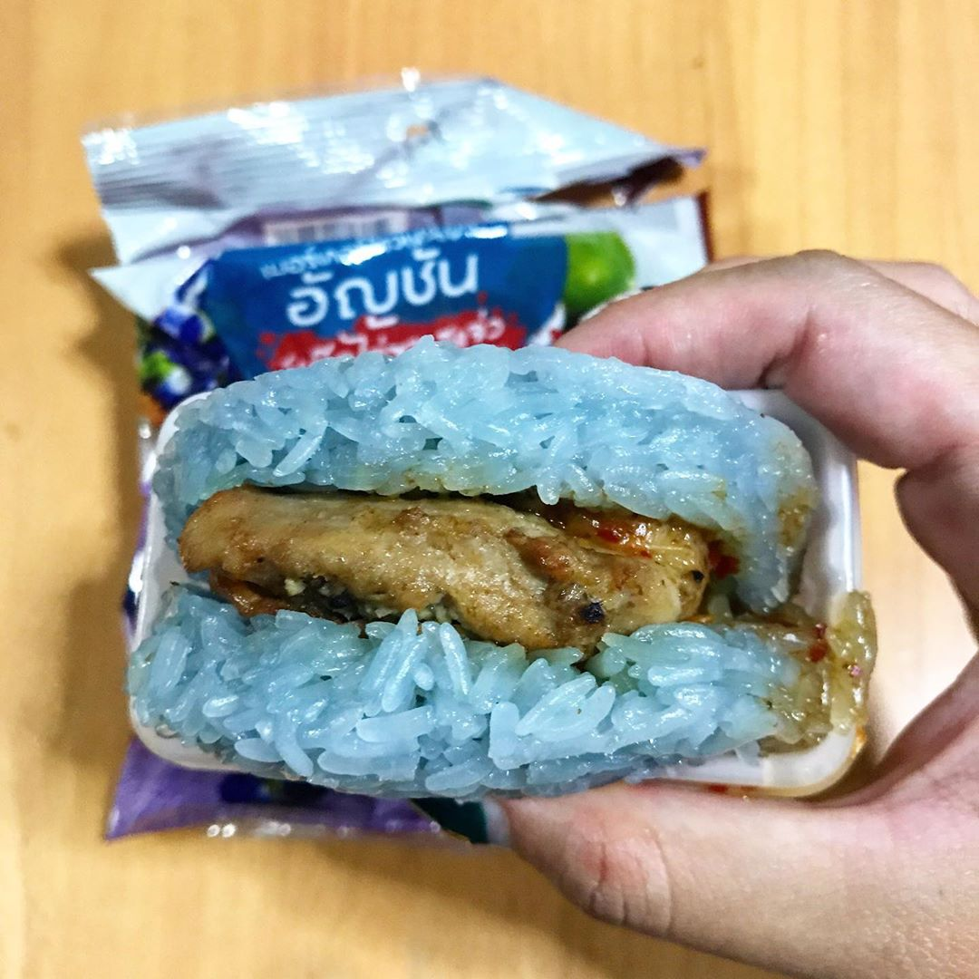 Sticky Rice Burger